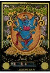 Jack 47 100% - Sweet Seeds - (3) феминизированные семена конопли