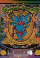 Mohan Ram AUTO 100% - Sweet Seeds - (3) феминизированные семена конопли
