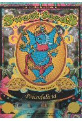 Psicodelicia 100% - Sweet Seeds - (5) феминизированные семена конопли
