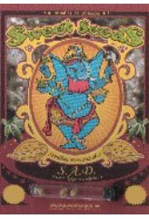 S.A.D. 100% - Sweet Seeds - (5) феминизированные семена конопли