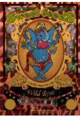 Wild Rose 100% - Sweet Seeds - (5) феминизированные семена конопли