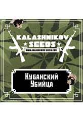 Kubanskiy Ubiyza 100% (3) order at Hipersemillas
