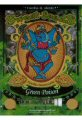 Green Poison 100% (3)
