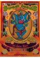Mohan Ram 100% (3)