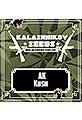 AK Kush 100% (3)