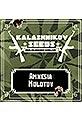Amnesia Molotov 100% (3)
